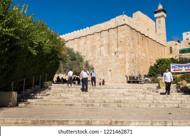 HEBRON, ISRAEL - NOVEMBER 02, 2018:  The Cave of Machpelah in Hebron or Tomb of the Patriarchs (Ma'arat HaMachpelah)