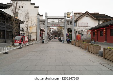 Hefei, China - December 4, 2018: Hefei Chenghuang Temple Street Scene, people are taking a walk, Chinese cultural commercial district.