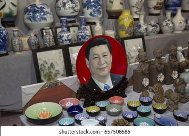 "HEFEI CHINA-September 21, 2014, ""Chinese leader Xi Jinping portrait"" Jingdezhen porcelain art debut in the eighth session of China (Hefei) International Cultural fair."