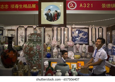 "HEFEI CHINA-September 21, 2014: ""Xi Jinping and his wife, Peng Liyuan,"" were painted on a ceramic plate art show at the Eighth China (Hefei) International Cultural exposition."