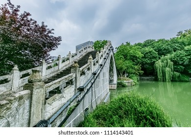 Hefei City, Anhui Province Baohe Park Yudaiqiao Architectural Landscape