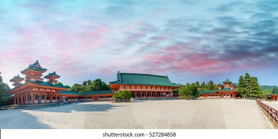 Heian Shrine panoramic view, Kyoto - Japan.