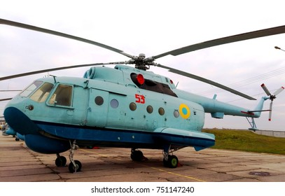 Rotor-lift Images, Stock Photos & Vectors   Shutterstock