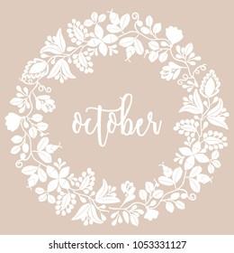 Hello october wreath pastel card