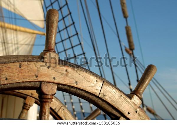 Segelboot-Helm