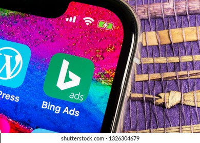 Helsinki, Finland, February 17, 2019: Bing application icon on Apple iPhone X screen close-up. Bing ads app icon. Bing ads is online advertising application. Social media network.
