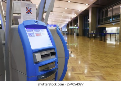 HELSINKI, FINLAND - SEPTEMBER 20, 2014: self check-in kiosks in airport. Helsinki Airport  is the main international airport of the Helsinki metropolitan region and the whole of Finland