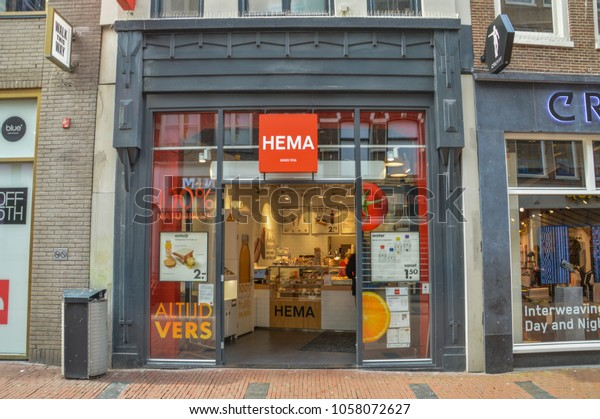 Hema Shop Amsterdam Centrum Netherlands 2018 Stock Photo