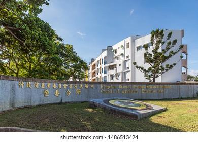 Executive Branch Images, Stock Photos & Vectors | Shutterstock
