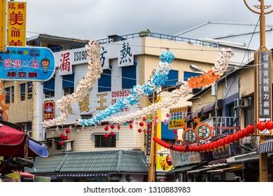 Hengchun, Taiwan - Feb 2019: Colourful paper pinwheels strung above the streets at Hengchun Old Town