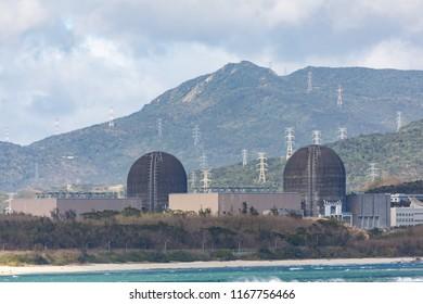 Hengchun Township, Taiwan - December 31 2015: Maanshan Nuclear Power Plant