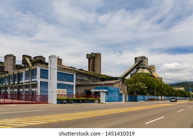 Hengshan Township, Hsinchu County, Taiwan - June 22 2019: Asia Cement Co., Ltd. Hsinchu Manufacturing Plant