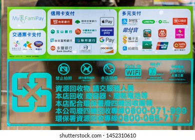 """Hengshan Township, Hsinchu County, Taiwan - June 22 2019: Information sticker at a """"Family Mart"""" shop, displaying the accepted possibilities of cashless payment"""