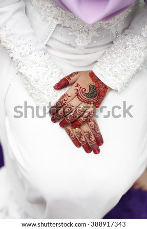 Henna Wedding Design Stock Photo Edit Now 388917343 Shutterstock