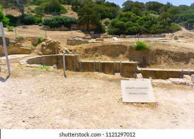 "Heraion archaeological site, a sanctuary of goddess Hera at Perachora, Loutraki, Greece. Translation: ""Apsidal cictern"""