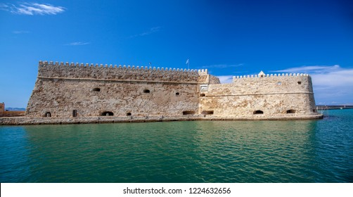 Heraklion, Crete / Greece - September 27, 2018:Koules Fortress in Heraklion. Island of Crete in Greece. Koules fortress on the sea, tourist attraction of the city of Heraklion. Historic building in Cr