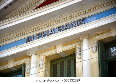 HERAKLION, CRETE - SEPTEMBER 19, 2016 - Greek Alpha Bank building along 25is Avgoustou, Heraklion, Crete, Greece, Europe, September 19, 2016.