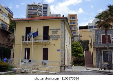 HERAKLION, GREECE - CIRCA MAY 2018 Decentralized administration of Krete