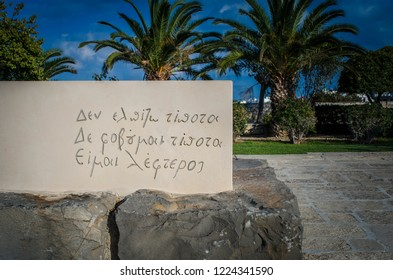 Heraklion November 4 2018-The grave of Nikos Kazantzakis where is buried one of the most acclaimed writer .The famous epitaph on his grave reads:I hope for nothing, I fear nothing, I am free.
