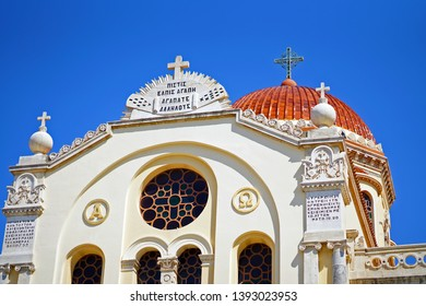 Heraklion,Greece, September 25 2018, Beautiful details of the church of Agios Minas (Saint Minas) Cathedral in the historic center of the city
