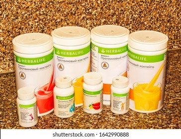 herbalife protein shakes and vitamin herbal drinks for weight loss, Russia, Belgorod, January 5, 2018