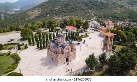 The Hercegovacka Gracanica monastery is a Serbian Orthodox monastery located in Trebinje, in Bosnia and Herzegovina. Amazing view form the Sky.