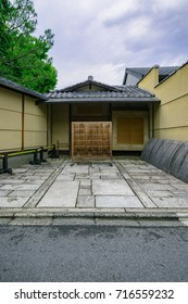 A Heritage Entrance Gate in Kyoto