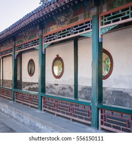 Heritage wall in Summer Palace, Beijing, China.