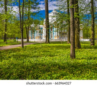 Hermitage Pavilion in Catherine Park. Tsarskoe Selo (Pushkin) near St. Petersburg, Russia