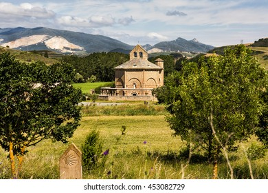 Hermitage Saint Mary of Eunate, Road to Santiago de Compostela, Muruzabal, Navarre, Spain