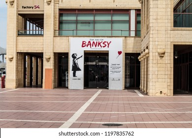 Herzliya, Israel, April 26, 2017: The Art of Banksy exhibition