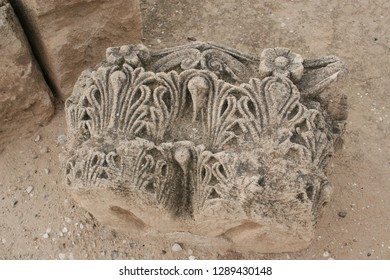 From Hesham palace ruins in Jericho