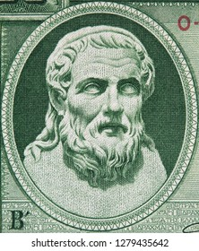 Hesiod portrait on old Greece 50 drachma (1939), vintage retro engraving. Famous ancient greek poet.