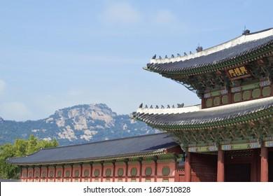 "Heungnyemun Gate of Gyeongbokgung Palace, inscription 興禮門 ""Heungnyemun Gate"", Seoul, Korea"