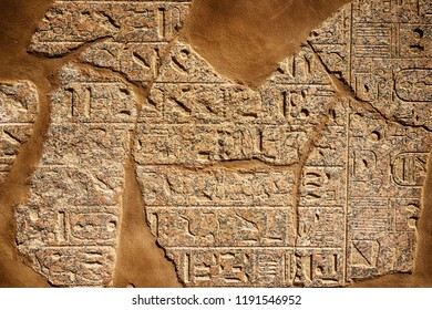 hieroglyph texture from Egypt karnak as very nice background