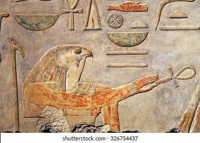 Hieroglyphic art of the sun god Ra