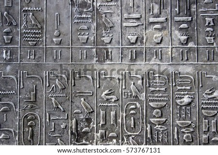 Hieroglyphics on inside of pyramid