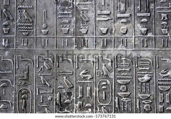 Hieroglyphics on inside of pyramid