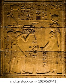 Hieroglyphs inside of the Temple of Philae