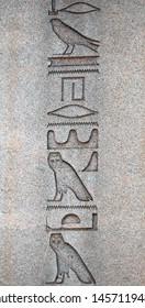 Hieroglyphs on the ancient egyptian obelisk of Theodosius (Dikilitas) or egyptian obelisk of pharaoh Thutmose III, Hippodrome, Sultanahmet Square,  Istanbul, Turkey