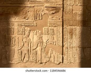 Hieroglyphs at Temple of Edfu