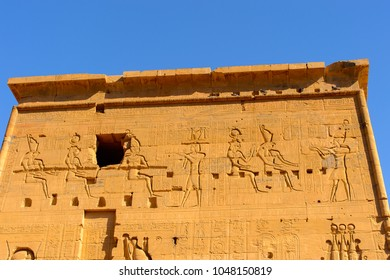 Hieroglyphs in the Temple of Isis from Philae (Agilkia Island in Lake Nasser), a part of the UNESCO Nubia Campaign