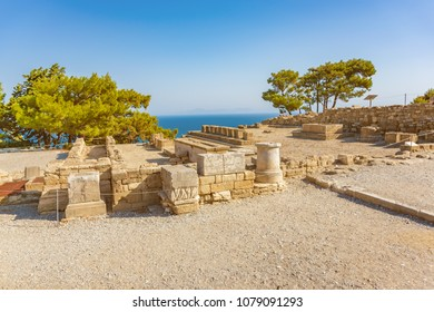 Hierothyteion in ancient city of Kamiros (island of Rhodes, Greece)