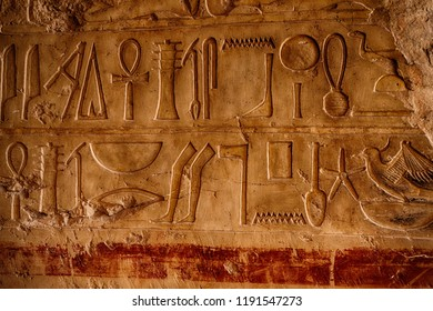 hierroglyph in Temple of Hatshepsut as nice background
