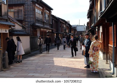 Higashi Chaya, a kind of old town of Kanazawa which also popular as Geisha district. Many people wearing Kimono here. Taken in Kanazawa, February 2018.