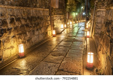 "Higashiyama Hanatouro (Lantern Festival) at Ishibe Alley in Higashiyama district, Kyoto, Japan. Hanatouro means ""flower and lantern road""."