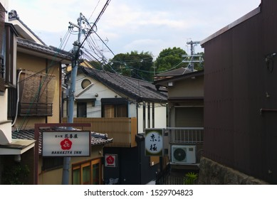 Higashiyama, Kyoto, Japan -  2017/11/11 : Cluster of traditional style shops and houses pack close together.