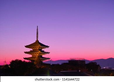 "Higashiyama in Kyoto, townscape of Yasaka stained in sunset and five-storied pagoda. This five-storied pagoda is called the ""tower of Yasaka"""