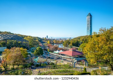 Higashiyama Zoo and Botanical Gardens  in Nagoya
