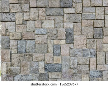 High Quality Image of Seamless Rectangular Stone Wall Texture